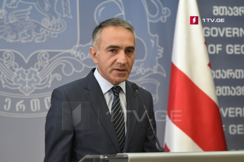 Georgian Minister Outlines Top Education Priorities, Reforms In The Pipeline